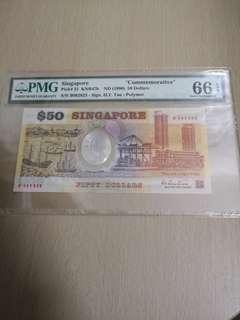 1990 Singapore 25th Anniversary  $50 Commemorative note(PMG 66epq)