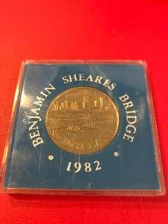 $5 Coin Year 1982 Benjamin Sheares Bridge