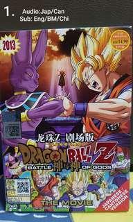Dragon Ball CD