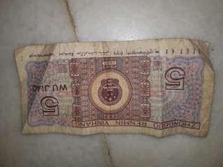 Wu jiao old money
