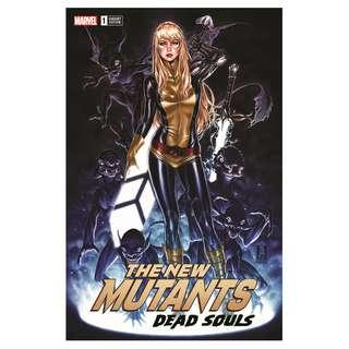 New Mutants #1 Exclusive