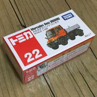 Tomica No.22 Mercedes Benz Unimog