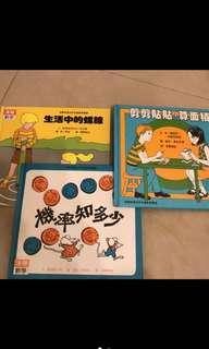 🚚 漢生兒童數學叢書3本100元