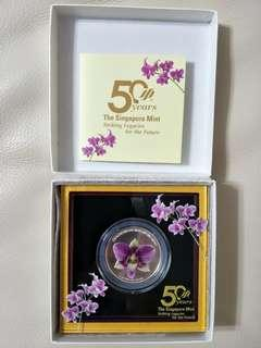 Singapore Mint 50th Anniversary Silver Proof Coin