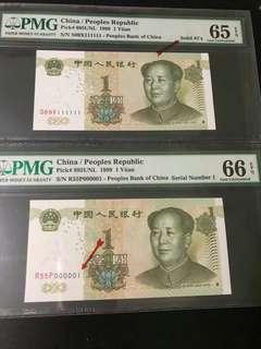 China, 2pcs - 1 yuan (1999) S/N 1 & Solid #1 PMG 66EPQ & 65EPQ.