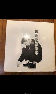 🚚 劉德華cd