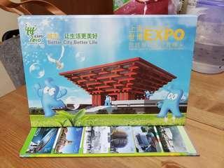上海世博紀念磁石貼