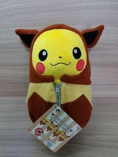 Pokemon Pikachu Ichibankuji Nebukuro Collection Eevee
