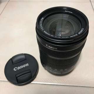 Canon 18-135mm STM EF-S Lens