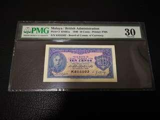 1940 Malaya King George 10 Cents (PMG 30)