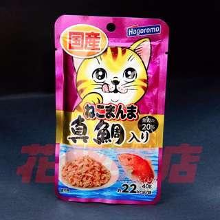 新品 🇯🇵日本直送🇯🇵 Hagoromo Premium 貓飯 (鰹魚、鯛魚味) 🇯🇵日本直送🇯🇵
