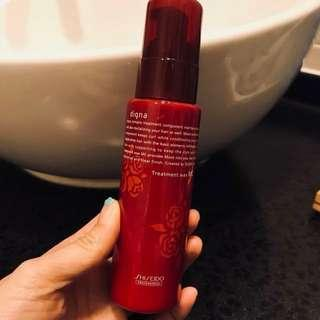 SHISEIDO Professional digna Treatment wax MC