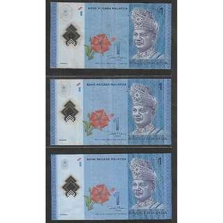 (LN 12) Zeti Signed RM1 Replacement Note, ZA x 3