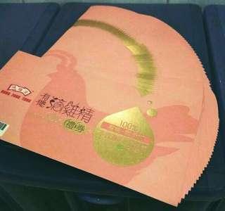 (大量現貨)鴻福堂有機滴雞精禮券