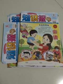 🚚 Chinese magazines 2018