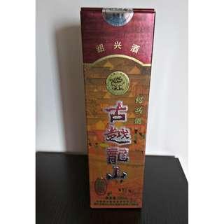 ($160) 古越龍山10年陳釀花雕酒 700ml