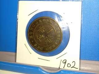 1902年1仙壹仙一仙銅幣