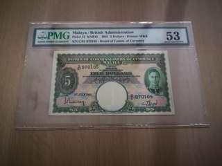 1941 Malaya King George $5 (PMG 53)no remark..