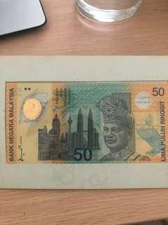 Duit Lama 1980 RM 50