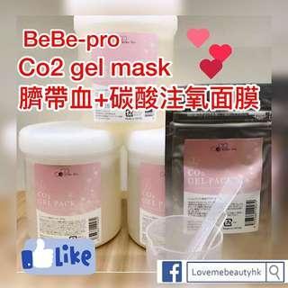 BeBe pro 臍帶血+碳酸注氧面膜 co2 gel pack mask