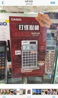 Casio SL880計數機