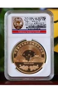 "Error "" 最"" North Korea coin"