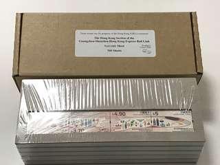 香港高鐵小型張特價發售面積九折