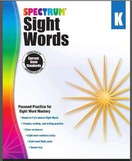 US Spectrum Sight Words WorkSheets