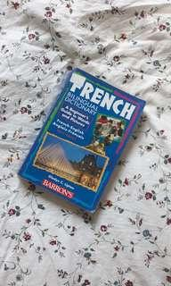 FREE POSTAGE French Learning Book #DEC50