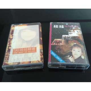 WaWa The Best Collection Cassettes #bundlesforyou #EVERYTHING18 #POST1111