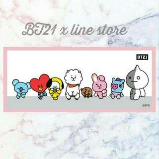 BT21 x line store group order