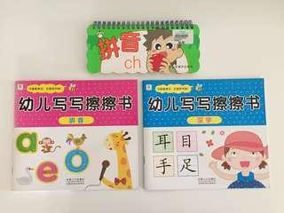K2 P1 Prep Wipe Clean Chinese Word and Hanyu Pinyin books