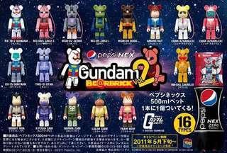 Bearbrick Pepsi Nex Volume 2 Gundam 70% Keychain