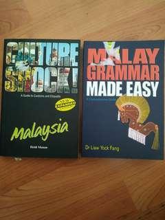 Malaysian culture