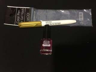 Modi nail decoration pen 送日本漸變指甲油