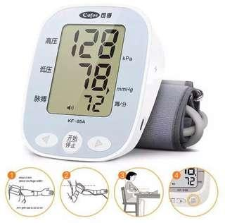 🚚 Blood pressure monitor with voice function (chinese version) free 6 months warranty