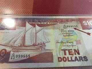 九五至尊 -999555 $10 Ship