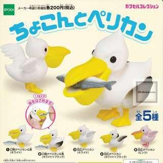 Epoch Demurely Pelican Gacha Gashapon