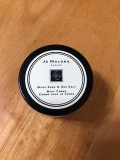 Jo Malone Body Cream15ml