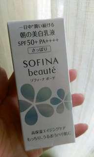 🚚 Sofina美白瀅潤日間防禦乳spf50+PA++++