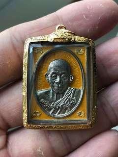 Silver With Yellow Longya Amulet
