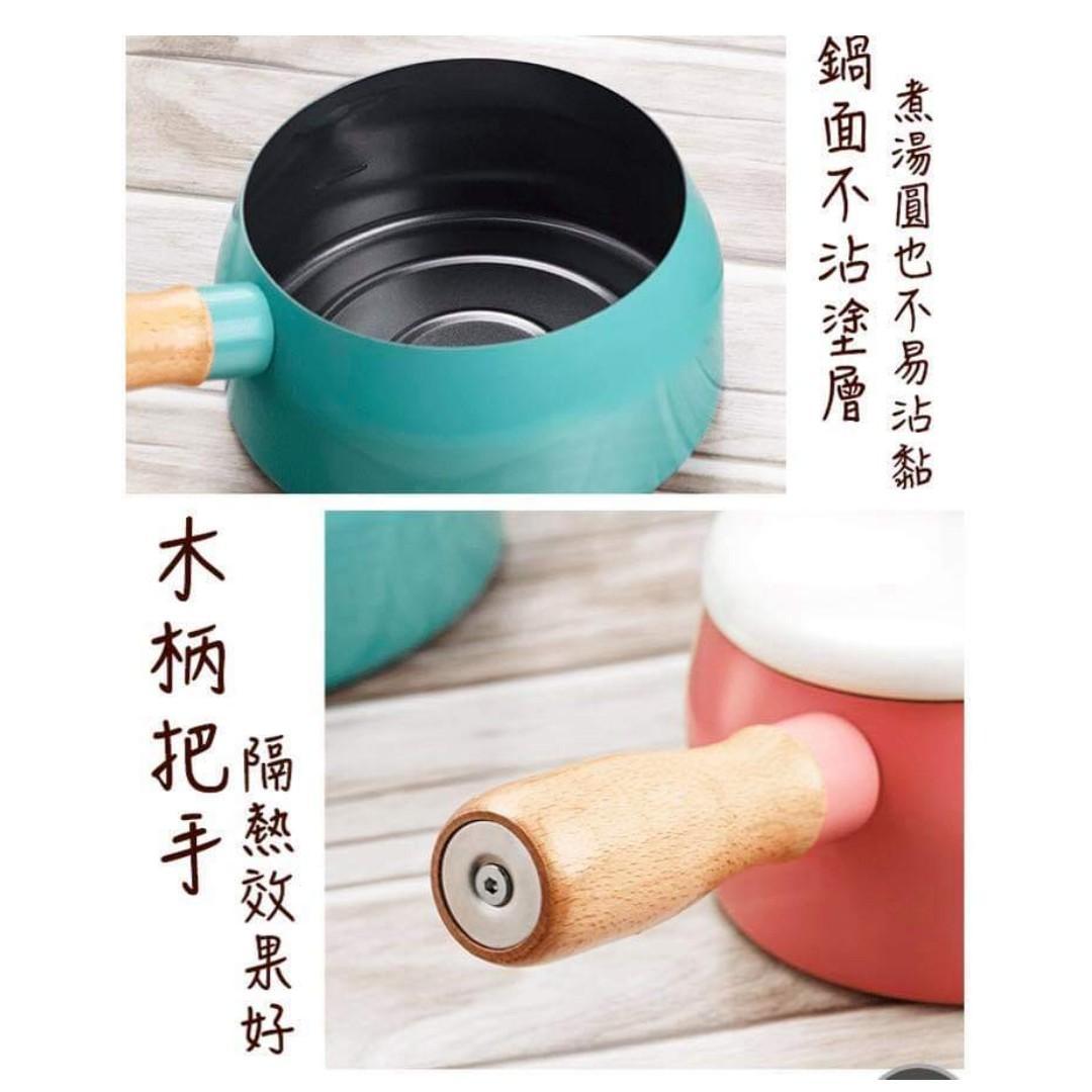 台灣牛奶鍋