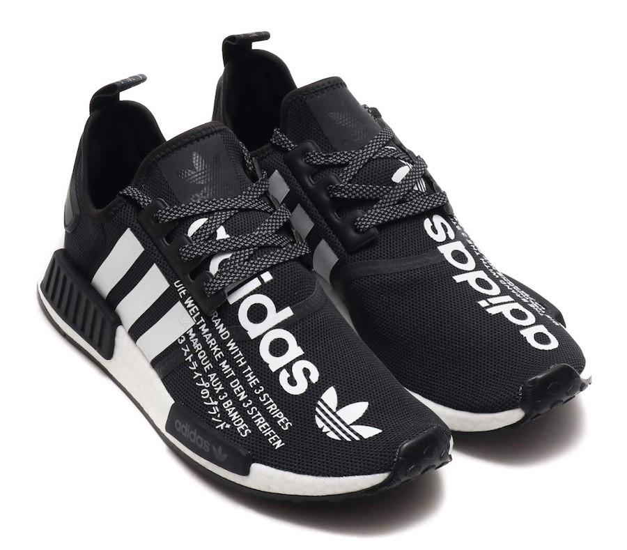 Precipicio Real Anormal  PO) Atmos Japan X Adidas Nmd r1, Men's Fashion, Footwear, Sneakers on  Carousell