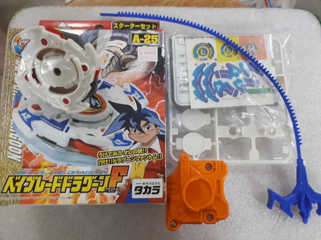 Beyblade Dragoon F A 25 Toys Games Others On Carousell