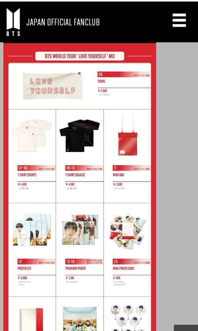 d558b6e4a BTS Love Yourself Japan Tour Merch, Bulletin Board, Looking For on ...