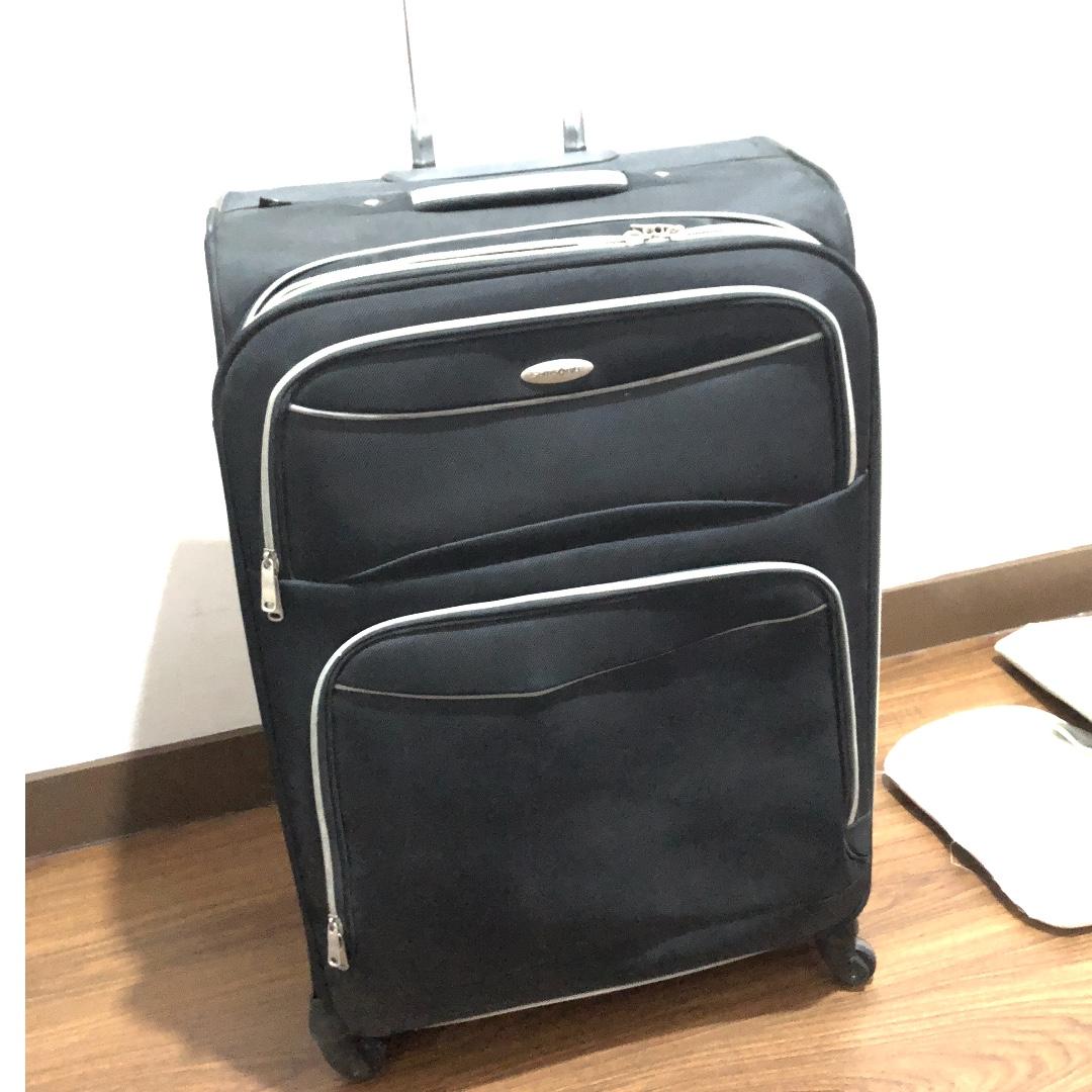 Samsonite Bag Repair