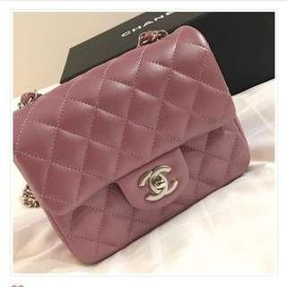 Chanel square mini - authentic and full set