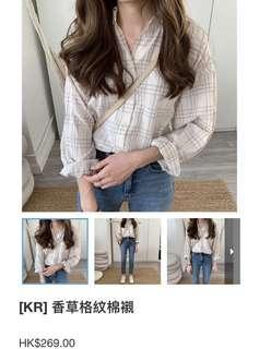 全新韓國香草格紋棉質恤衫