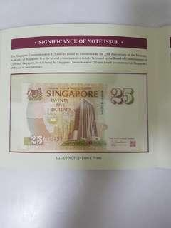 1996 MAS $25 Commemorative Note