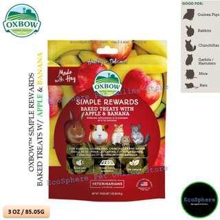 OXBOW™ Simple Rewards Baked Treats Apple & Banana - 3oz [Exp: 14/01/2020]